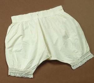 Ты не видела мои панталоны?