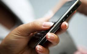 Отправленная СМС