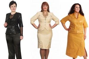 Как купить красивый женский костюм больших размеров