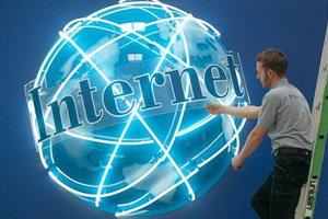 Интернет в Саратове