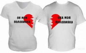 История появления футболок