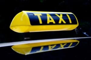 Предоставим VIP такси в Москве