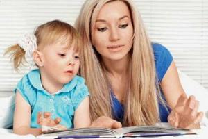 Как стать лучшей мамой?