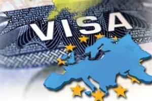 регистрация на визу