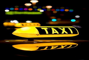 Такси в Люберцах