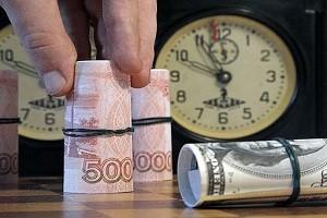 Как сделать вклад в банке?