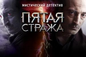 On-line сериалы