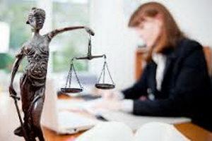 О нашей юридической компании