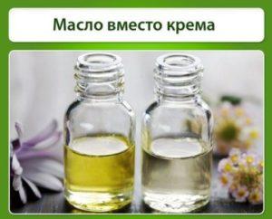 8 натуральных масел для вашей кожи