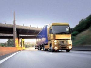 Международная транспортировка грузов