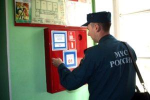 Курсы по пожарной безопасности
