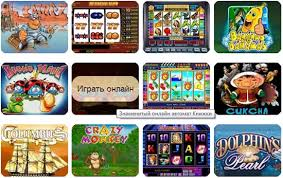 азартные игры автоматы2